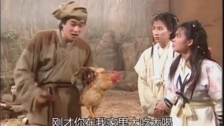 神雕侠侣:李莫愁刚要对美女动手,没想杨过拎着鸡就出场,太搞笑