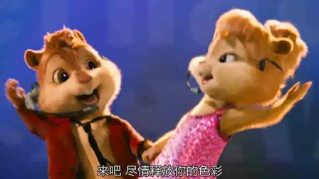 """鼠来宝3:""""鸭子""""重回往日巅峰,""""花栗鼠""""依然是巨星,回来的感觉真好!"""