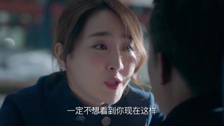 鸡毛飞上天:杨雪答应帮助陈江河,让他不要失去生的希望