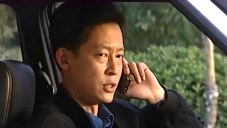 刑警本色:梅英给姐姐打电话,没想对面竟是王志文,王志文劝他回来!