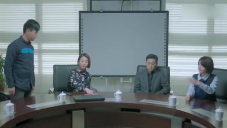 鸡毛飞上天:邱岩拿出大学的录取通知书,向陈江河和骆玉珠辞职