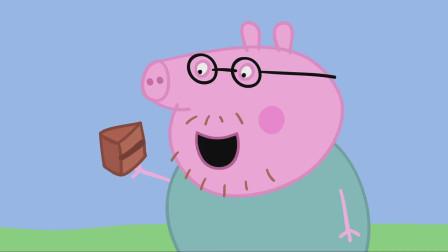 猪爸爸手中拿着一块精致的巧克力慕斯蛋糕