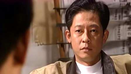 刑警本色:梅英提供线索,王志文要赶紧抓捕,领导指使行动要狠!