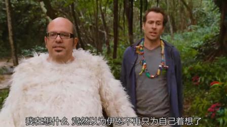 """鼠来宝3:杰森·李到处找""""花栗鼠""""们,""""鸭子""""想要吃杰森·李脖子上的食物!"""
