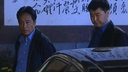 刑警本色:潘局和省厅领导谈段奕宏的事,王志文的工作方向又回来了!