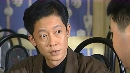 刑警本色:省厅领导想要让潘局就范,王志文心里知道段奕宏的去向!