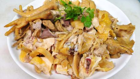 """广东菜""""隔水蒸鸡""""的做法,皮脆肉香不油腻,比白切鸡还好吃!"""