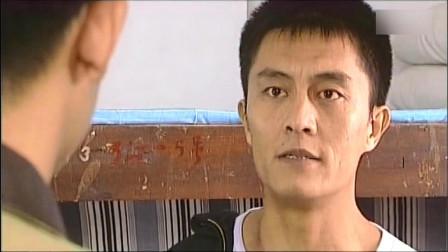 刑警本色:王志文不让常闯离开,到底想怎么样啊,常闯却这样说!