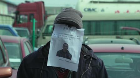 老烟斗看电影 第一季:豆瓣8.0,农民花5000块找傻子,却被当成人贩子