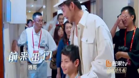 """跨界歌王:杨烁首次带儿子""""小毛驴""""参加综艺"""