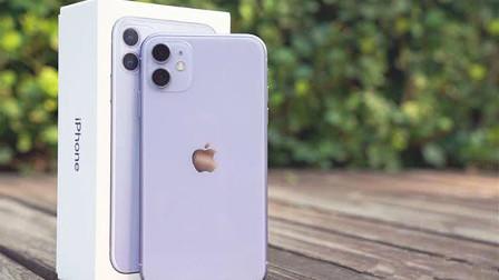 苹果再续辉煌!iPhone11系列三款手机对比,差距可真大