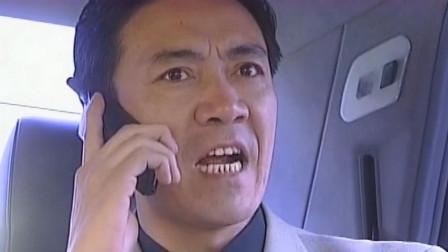 刑警本色:听到小弟舍不得香烟,李幼斌发火了,管理属下有一套!
