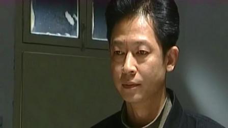 刑警本色:王志文为让段奕宏交代实情,自己出钱给他付住院费,太拼了!