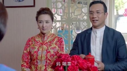 幸福有配方:大结局:大叔和前妻历经苦难,终于还是复婚了