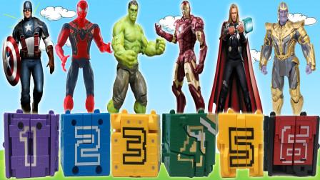 复仇者联盟变形蛋玩具!数字变形方块合体机器人玩具