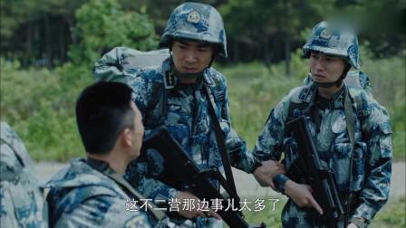空降利刃:秦川来到集训队就是过渡,他已经做好了转业的打算