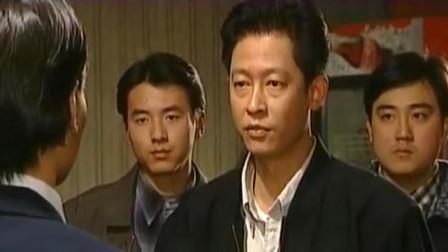 刑警本色:王志文娱乐场所发号施令,连老板都怕了,一身正气太威风了!