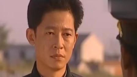 刑警本色:王志文让小舅子当线人,却被谋害,妻子墓前忏悔自己!