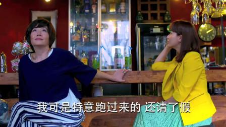 上海富太怀念北京咖喱鸡,直接买张机票飞到北京,有钱真好啊
