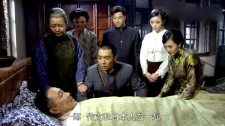 闯关东:爹病重嘴里喊报仇,老二出门就给大哥一顿狠揍!