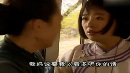 非常公民:在回长春的路上,日本人拦路检查,竟把谭玉龄给扣押了!