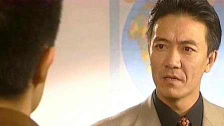 刑警本色:李云龙和常闯的交锋,两人都说到周莲,却不知她在门口!