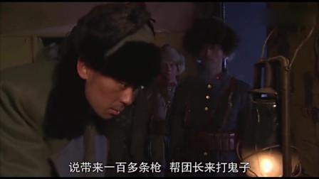 闯关东:传武和日本人打起来了,鲜儿带着兄弟们过来帮忙!