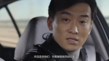 在远方:高畅遥遥偷办婚礼,刘爱莲前来阻止:你敢嫁我死给你看!