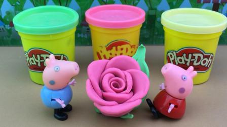 百变小猪佩奇玩具 培乐多彩泥玩具,小猪佩奇制作DIY彩泥玫瑰!