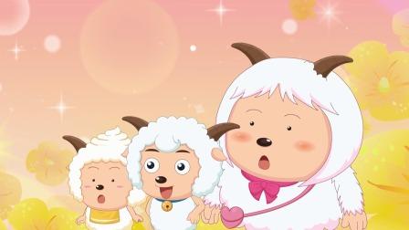 村长为了锻炼沸羊羊与美羊羊,给他们安排了特定的任务