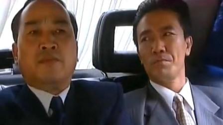 """刑警本色:李云龙和舅舅""""喊冤""""副市长舅舅也没辙,硬吃了哑巴亏!"""