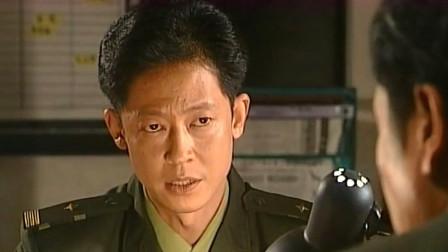 刑警本色:王志文和张平的办案方向,被潘局一番否决,渐渐有了隔阂!