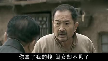 龙须沟:亲家弄丢自己的女儿,叔破口骂亲家!