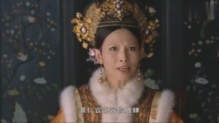 甄嬛传:曹贵人告发华妃,没想华妃即使失宠照样霸气,上去就开揍