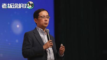 张勇:早期互联网公司都在谈流量、交易量,今天大家更关注消费者