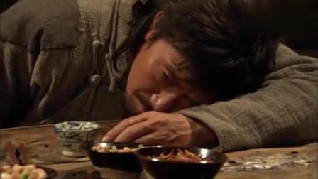 闯关东:大黑丫头跟朱开山说心里话,朱开山装睡!