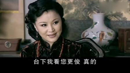 龙须沟:喜奎太帅迷到太太,喜奎被说得脸红红!