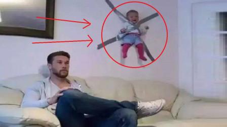 逗逼父母们的坑娃操作,把娃吓哭只是常态!孩子:我不认识这货!