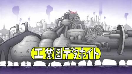 小新超人:猪猪超人喜欢油,全国的人却抱怨油太多,于是它出动了