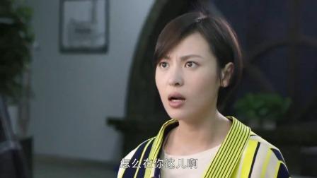 走火:武薇给赵鹏程准备的心型蛋糕,最后却落到了谭阳手里