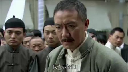 闯关东:老朱拐着拐的当街骂潘五爷,潘五爷无奈!