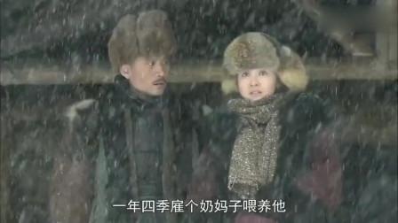 闯关东:鲜儿和震三江为了过冬,竟要下山抢劫高家!
