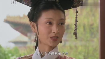 甄嬛传:得知眉庄怀孕,皇帝高兴极了,没想连太后都宠着她!