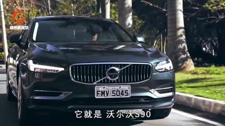 车长5米提速7.1秒,新车上市价格两次跳水,车友:比辉昂都难受!