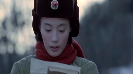集结号:战友终于被追认为烈士,得到上级认可,张涵予激动的潸然泪下,太感动了!