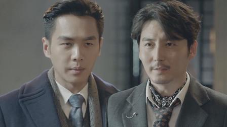 《深海谍战之惊蛰》张若昀冒名顶替成汉奸,《麻雀》版《伪装者》真让人惊着了