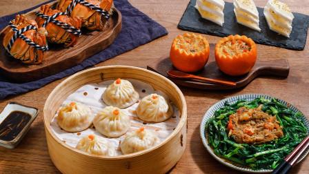 如何在家举办一场风雅又美味的蟹宴?