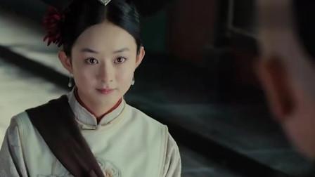 心机女机关算计,可还是难逃厄运,赵丽颖演反派可以堪称是教科书!