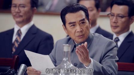 外交风云:联合国刁难中国,总理先发制人,结果美国成了替罪羊!