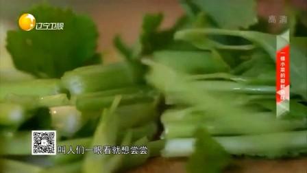 锦州小菜选材严谨,使得腌制好的小菜口感清脆颜色鲜艳